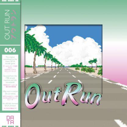 OutRun Soundtrack [VINYL] [cover art]