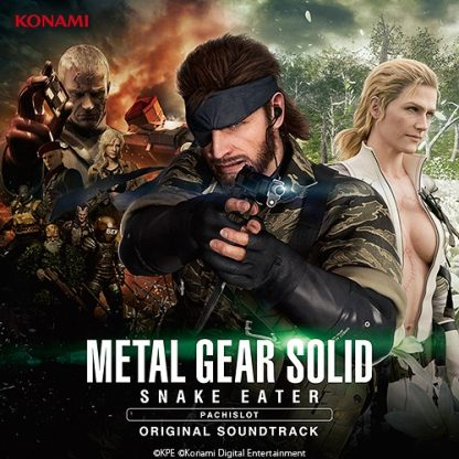 Metal Gear Solid: Snake Eater (pachislot)