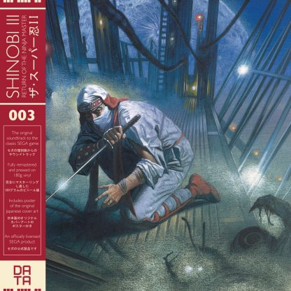 Shinobi III: Return of the Ninja Master [Vinyl] [cover artwork]