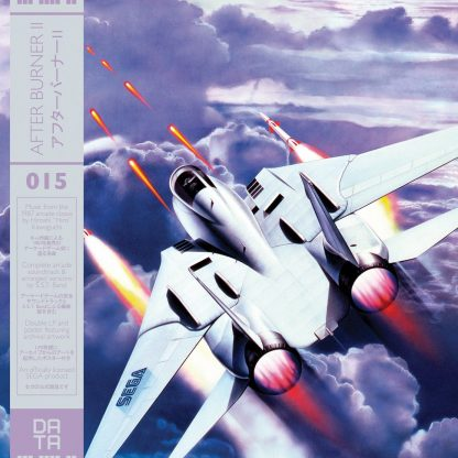 Afterburner II Soundtrack (Sega) [2xLP]
