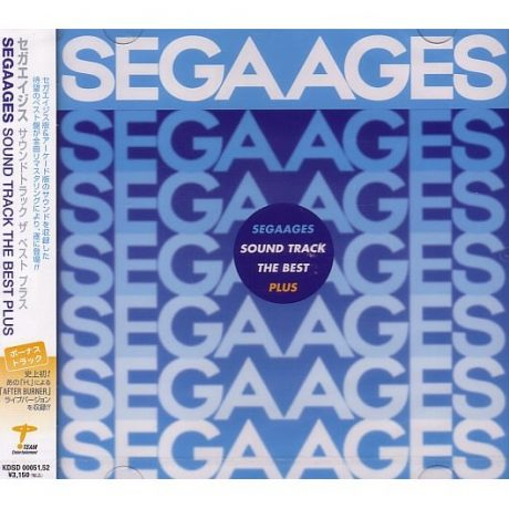 Sega Ages Sound Track – The Best Plus CD