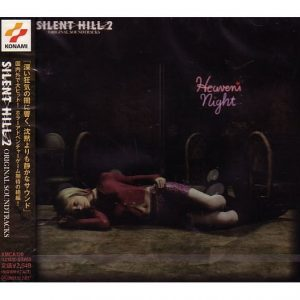 Silent Hill 2 Soundtrack CD (cover art)