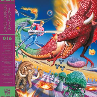 "The cover artwork for the vinyl soundtrack release of ""Space Harrier"""