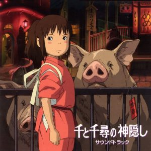 The Spirited Away Soundtrack CD cover artwork