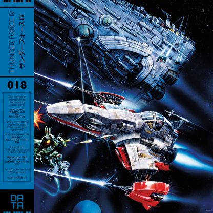 Cover artwork for the soundtrack release of Thunder Force IV (3x LP!)