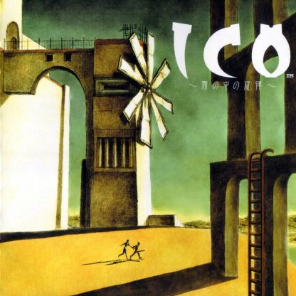 Cover artwork for Ico: Melody in the mist