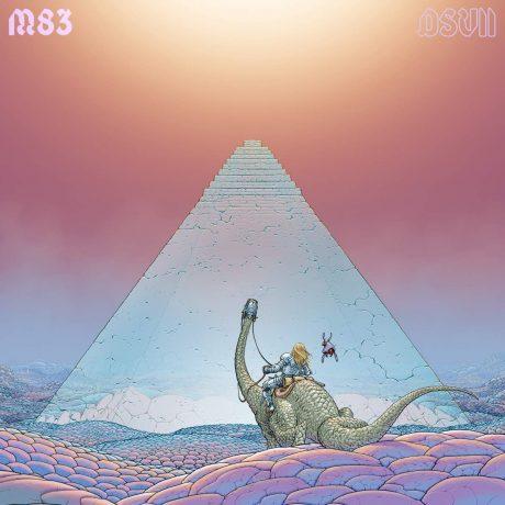 DSVII (M83)