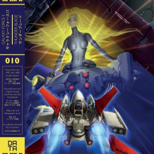 Galaxy Force II & Thunder Blade (cover artwork)
