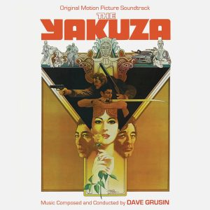 The Yakuza Soundtrack [Limited Edition] (CD) Dave Grusin (album cover art)