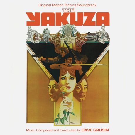 The Yakuza Soundtrack [Limited Edition] (CD) Dave Grusin