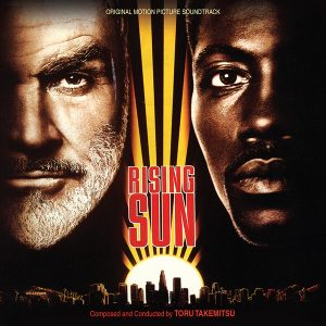 Rising Sun Soundtrack (CD) [album cover artwork]