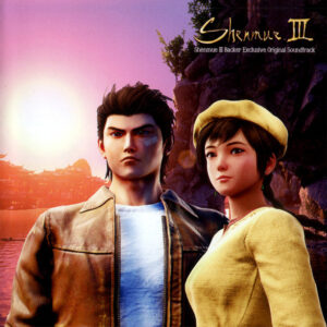 Shenmue III Backer Exclusive Original Soundtrack (CD) [album cover artwork]