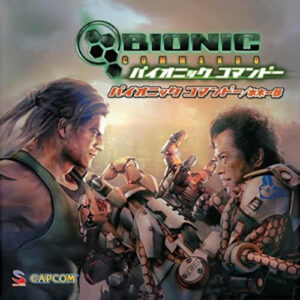 Bionic Commando / Dead Rising (CD) [album cover artwork]
