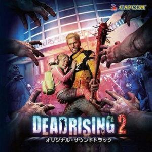 Dead Rising 2 Soundtrack (CD) [album cover artwork]
