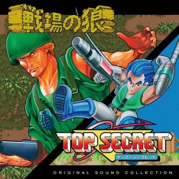 Senjou No Ookami (Commando) & Top Secret Original Sound Collection [5xCD] (album cover artwork)