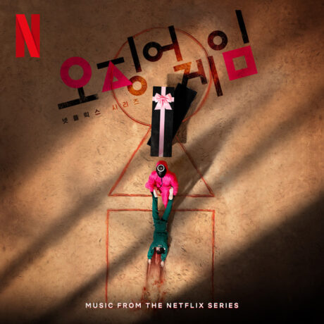 Squid Game Music from the Netflix Series [digital streaming]